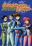 Bubblegum Crisis / [DVD] [Import]