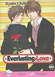 Everlasting Love by Ryoko Chiba (2008-01-29)