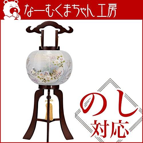 盆提灯 天然木民芸塗ブラウン色 No.3431 コードレス 10号 LED B015GMXVOS