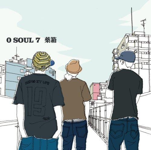 CD : SOUL7 - Kusuribako (Japan - Import)