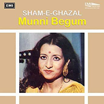 Aawargi mein had se mp3 download munni begum djbaap. Com.