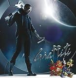 Graffiti - Chris Brown