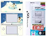Nintendo DSi Decal Skin Sticker + Screen Protector Bundle Deal - Lettre d'amour by DecalSkin
