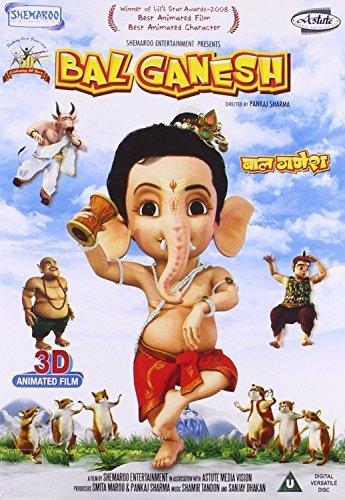 Bal Ganesh    Winner of Lil's Star Award-2008    3D Animated Film by