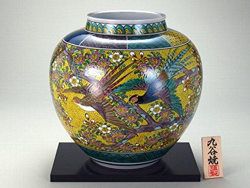 【九谷焼】 10号花瓶 吉田屋花鳥 花瓶 花台 木札 木箱入り B01LZ3TY4D