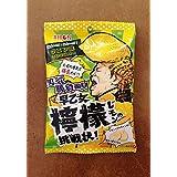 RIBON Super Sour Lemon Soft Candy