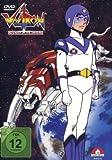 Voltron - Verteidiger des Universums, Vol. 04 (2 DVDs)