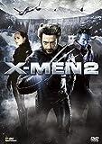 X-MEN2 [AmazonDVDコレクション]