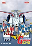 Mobile Suit Gundam - In Love and War (Vol. 5)