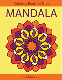 Simple Mandalas Coloring Book For Adults: Easy Mandala Patterns for