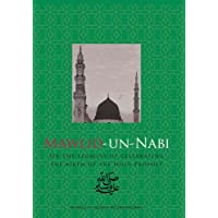 Mawlid-un-Nabi: Pt. 1: On the Legality of Celebrating the Birth of the Holy Prophet (PHUH)