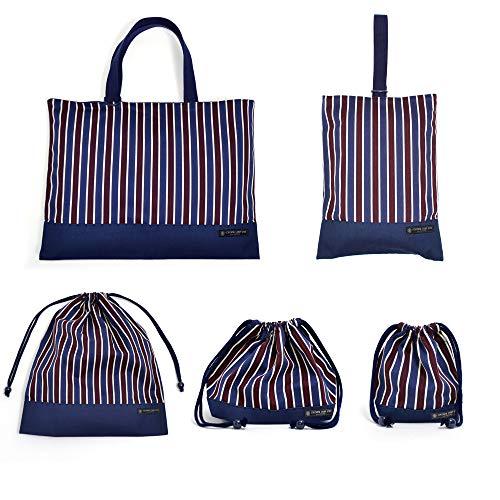 Set of 5 lessons bag R enrolled enhancement, shoes case R, gym clothes bag, lunch bag, glass bag British stripe Bordeaux x canvas, dark blue made in Japan N8192700 (japan import)