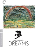 Akira Kurosawas Dreams (The Criterion Collection)