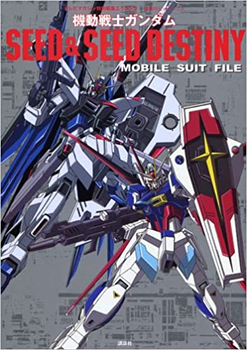 Gundam Seed /& Destiny Mobile Suits File Art Book NEW