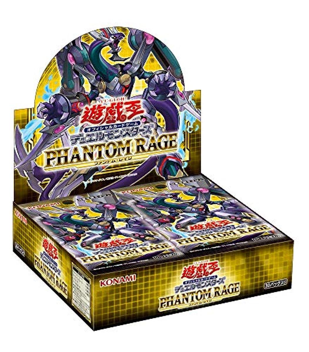 [해외] 코나미 디지털 엔터테인먼트 유희왕OCG 듀얼 몬스터의 PHANTOM RAGE BOX(통상판)