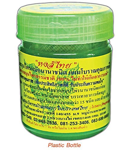 Local Thai Herbs Traditional Thai Herbal Inhalant Relief Nasal Congestion Stuffy Nose & Dizziness/1 Green Plastic Bottle/Original