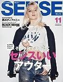 SENSE(センス) 2017年 11 月号 [雑誌]