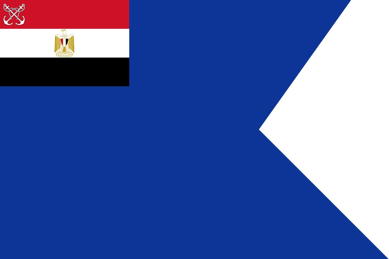 magFlags Large Flag Rear Admiral, Rank Flag, Navy of Egypt | Landscape Flag | 1.35m² | 14.5sqft | 90x150cm | 3x5ft - 100% Made in Germany - Long Lasting Outdoor Flag