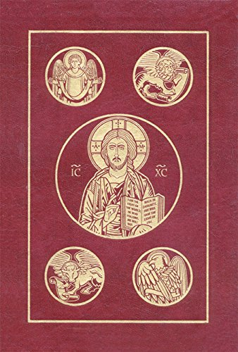 Inc Press Specialty - The Ignatius Bible: Revised Standard Version, Second Catholic Edition