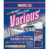 ワコーズ(WAKO'S) バリアスコート 300ml A142 STRAIGHT/36-1141