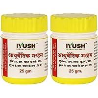 IYUSH Ayurvedic Herbal Marham , 25 g Each - Pack of 2