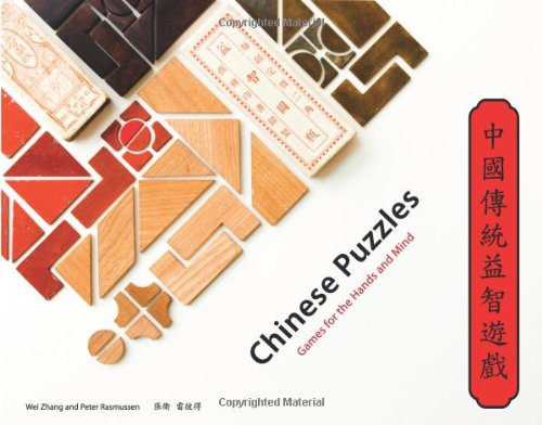 Chinese Puzzles: Games for the Hands and Mind ebook