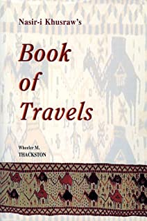Amazon khalifa ibn khayyats history on the umayyad dynasty nasir i khusraws book of travels safarnamah bibliotheca iranica intellectual traditions series fandeluxe Images