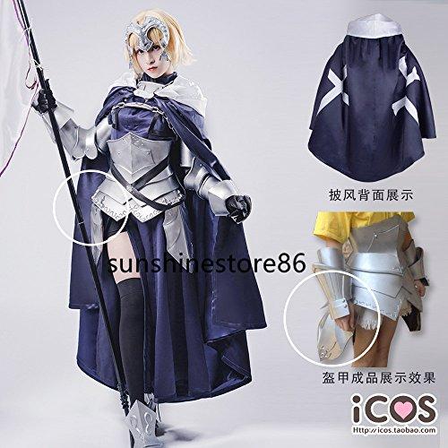 「ノーブランド品」コスプレ衣装 Fate/Grand Order ジャンヌダルク +髪飾り +全身鎧+ウイッグ +靴セット