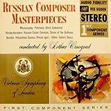 Russian Composer Masterpieces: Moussorgsky: Boris