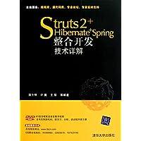 Struts 2+Hibernate+Spring整合开发技术详解(附DVD-ROM光盘1张)