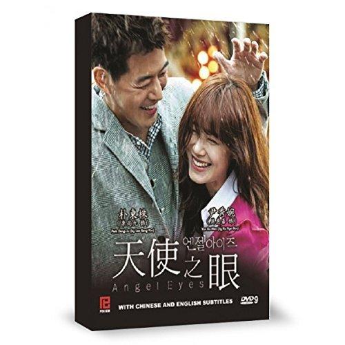 Angel Korean drama English subtitles
