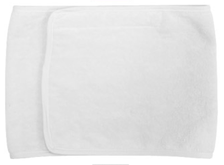 Hansderma SkinSoft Spa Headband for Facials, Makeup, Shower, Spa Wrap, Hairband, Cotton, Made in Korea. (Basic-White)