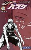 黒子のバスケ 28 (ジャンプコミックス)