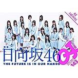 Quick Japan クイックジャパン 143 カバーモデル:日向坂46 ‐ ひなたざか 46