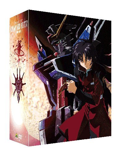 Mobile Suit Gundam SEED DESTINY DVD-BOX [Limited ()