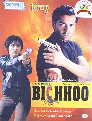 Bichhoo Video CD