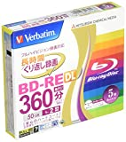 Verbatim Mitsubishi 50GB 2x Speed BD-RE Blu-ray Re-Writable Disk 5 Pack - Ink-jet printable - Each disk in a jewel case