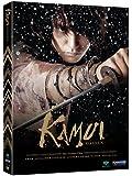 Kamui Gaiden: Movie