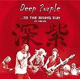 ...To the Rising Sun (In Tokyo) - European/UK 3LP Vinyl Edition