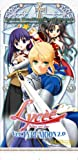Lycee Trading Card Game TCG Ver. Type-moon 2.0 Fate Stay Night Tsukihime Melty Blood Booster Pack