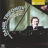 Music : Tchaikovsky: Piano Concerto No.1