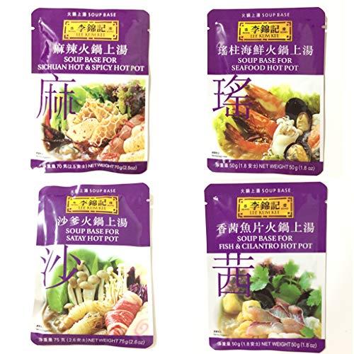 Lee Kum Kee Combo Pack Soup Bases for Hot Pot (1.8 oz-2.6 oz)