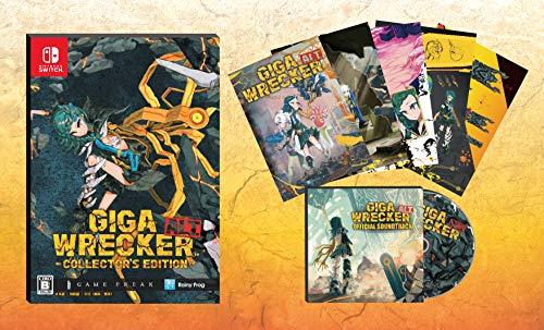 GIGA WRECKER ALT. コレクターズエディション