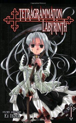 Tetragrammaton Labyrinth, Vol. 1 ebook