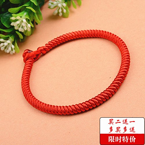(Line 7 Chinese knot wire rope fine handmade baby bracelet pendant red rope lanyard braided wire material)