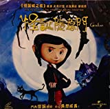 CORALINE by UNIVERSAL - IMPORTED FROM HONG KONG-