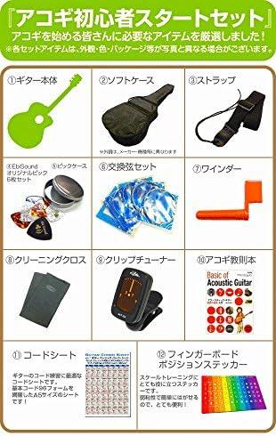 モーリス アコギ MORRIS G-021 初心者 入門 12点 セット アコースティックギター SBK [98765] 【検品後発送で安心】