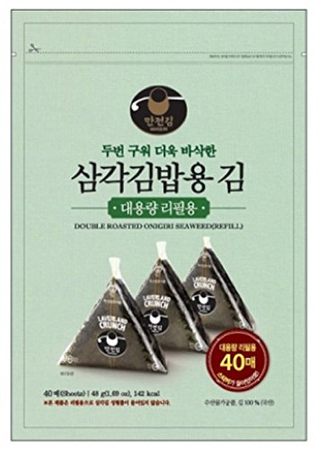 Triangle New (2018 NEW The Elixir Food Man Jun Onigiri Nori Rice Ball Triangle Sushi Seaweed Wrappers, 40 Sheets)