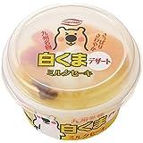 丸永製菓 白くまデザートミルクセーキ 190ml×16個入り