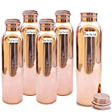 900ml / 30oz - Set of 5 - Prisha India Craft ® Pure Copper Water Bottle for Health Benefits - Water Bottles | Joint Free, Handmade - Christmas Gift